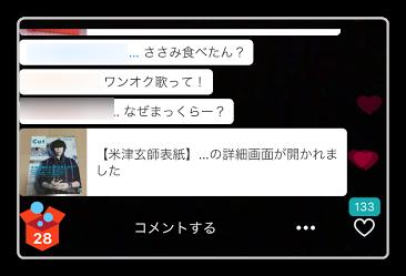 メルカリチャンネルの動画配信