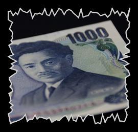 1000円がもらえる?